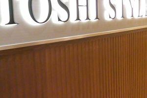 【最新版】池袋西口にある『トシ スタイル 池袋東武店(TOSHI STYLE)』のデザートビュッフェに(2016年9月)♪♪♪♪