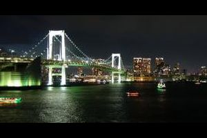 虹の橋 Oktoberfest
