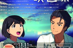 『私の少女時代』 仙台国際ココロヲ・動かす・映画祭 特別吹替え版の上映 ③ ♥