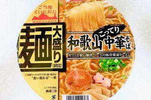 file01557 エースコック株式会社 ご当地食いだおれ 麺大盛り こってり和歌山中華そば