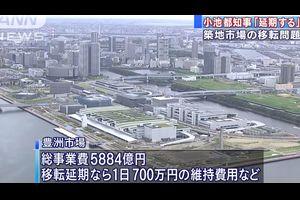 【随時更新】 東京都築地市場の豊洲移転問題のまとめ