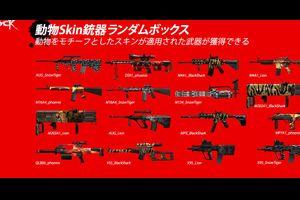 ◆新規ランダムBOX販売開始◇WARROCK