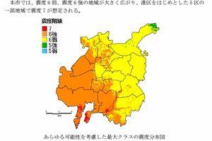 【中部地方】名古屋は地震が滅多に起きない神の土地だった