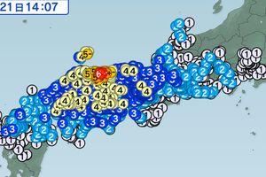 鳥取で地震!