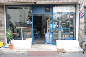 おいしい珈琲の男子カフェ ~THE coffee time WEST