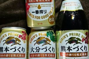 一番搾りの九州ご当地づくり