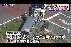茨城県利根町中谷の見通しの良い交差点で出合い頭事故