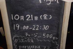 10/21…11:30~15:30と19:00~22:30c