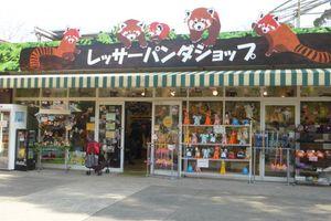 天王寺動物園のレッサーパンダショップ
