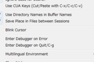 Emacs のおすすめ基本設定