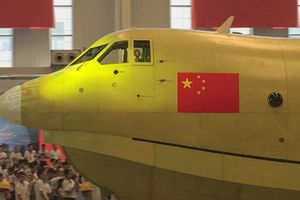 中国、世界最大の水陸両用機「AG600」を公開