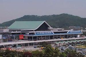 ソウル金浦空港で原因不明の火災、この1ヶ月で3回目 韓国ネット「国が滅びる前兆だ」