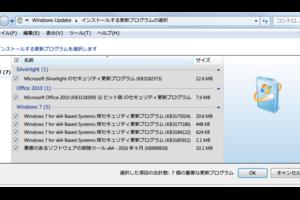 2016年9月分の Windows Update を更新したときのメモ