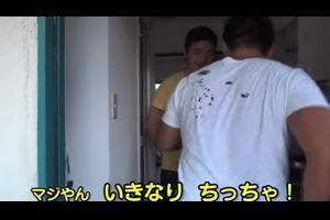 中国人「日本人の皆さん、怒らないでね♥日本って何もかもちっちゃいの♥」 中国の反応