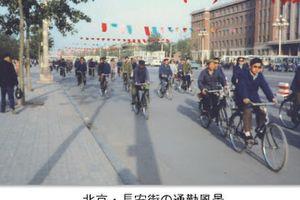 中国人「日本人がイメージする中国人像が古すぎると話題に」 中国の反応