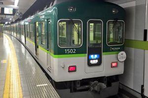 京阪本線 中之島→出町柳 京阪1102