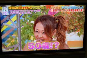 ぶっちゃけSPでもやってたEiko【誰でも開脚できるストレッチ】2週目なんとかやり遂げた!