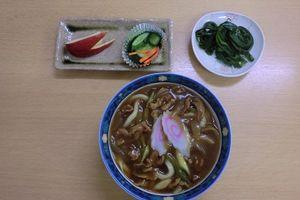 9月27日の昼食