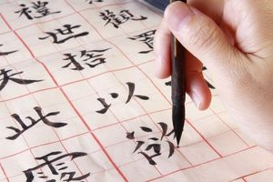 漢字を習うと過去の正しい歴史を直視しないとならなくなるぞ! ~ 漢字を廃止した韓国は今になって後悔