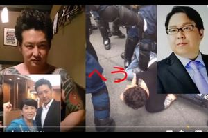 【動画】沖縄左翼TOP山城博治再逮捕の陰に男組、添田あっくん「全てゲロっちゃいました」