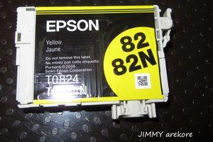 エプソンのプリンタインクの詰め替え