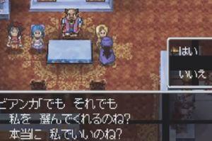 フローラ「ベホイミ!イオナズン!」デボラ「二連攻撃!魔神の金槌!奇跡の剣!」