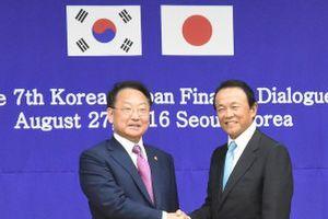 かんこく! 韓国の反応翻訳ブログ