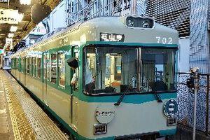京阪 80型塗装 700系 今日から運行開始
