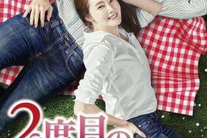 韓国ドラマ「二度目の二十歳」 日本語字幕 無料動画