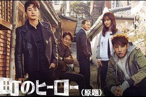 韓国ドラマ「名もなき英雄<ヒーロー>」日本語字幕 無料動画