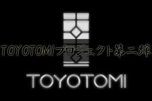 TOYOTOMIプロジェクト