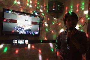 韓国語曲オンリー・カラオケで親睦会