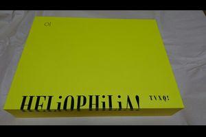 『HELiOPHiLiA!』(日本仕様)届きました!!ネタバレあり~