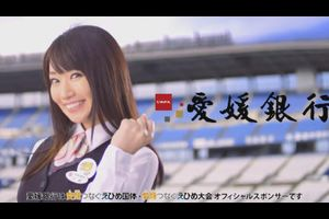 【声優】 アカペラで歌う水樹奈々さんがマジで上手すぎる!!愛媛銀行のCMに出演。