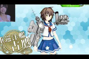 【動画】 声優の野水伊織さんが 「艦これアーケード」をプレイ!