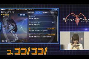 声優の赤﨑千夏さんが安元洋貴先生の指導をうけつつ、初めてのクエストに挑戦!【動画】
