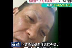 「灯油缶の中は水でーす」 愛媛・松山市の17時間立てこもり事件は狂言か … 逮捕された本田一弘容疑者(46)と人質の女性が仲睦まじく自撮り動画をアップ、意図は不明(動画)