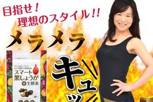 ◆ダイエットサプリ特集◆2