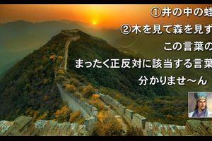 なるほど~ 参考になる~!… 外部の知恵を、リーズナブルに活用する方法!
