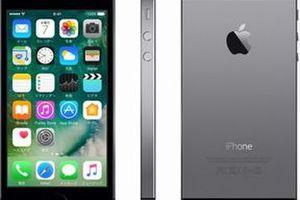 Y!mobile iPhone 5s (32GB)が値下げ  MNP+ワンキュッパ割ならさらに格安