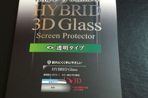 Deff Hybrid 3D Glass Screen Protector (iPhone 7 Plus, ブラック) 貼り付けレビュー