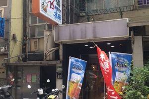 莫忘初衷 拉麵家 農安街に出来たサバ出汁のラーメン屋