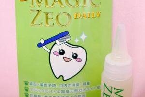 MAGIC ZEO