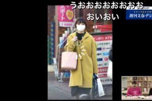 【文春砲】声優の花澤香菜と小野賢章、熱愛 同棲中!