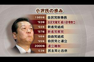 日本政界の疫病神。