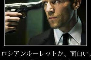 ロシア人「わが祖国の賭博と言えばこれだ。日本のカジノでも是非」