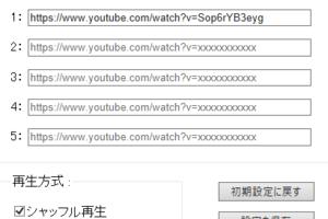 YouTubeスクリーンセーバー 1.0 掲載