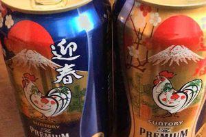 モラタメ★ザ・プレミアム・モルツ香るエール 2017干支デザイン缶 酉歳 350ml 2本セット