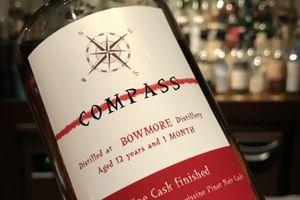 ボウモア 赤ワインカスクフィニッシュ