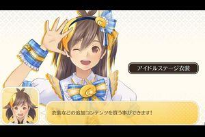 3DS「めがみめぐり」本日配信開始!ゲームの遊び方を紹介する動画も公開